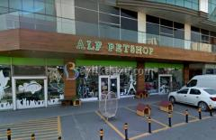 ALF Pet Shop